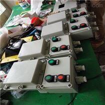 BQD53-12/18/25K防爆電磁起動器
