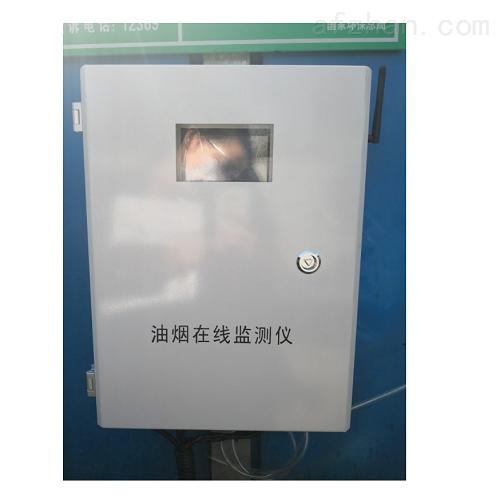 天津DB12-644-2016-餐饮业油烟排放标准