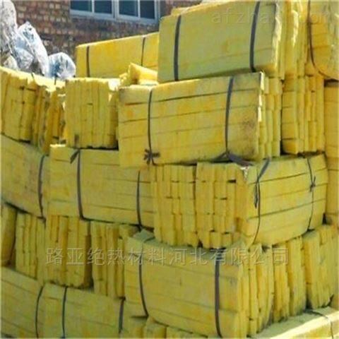 玻璃棉板厂家 生产厂家