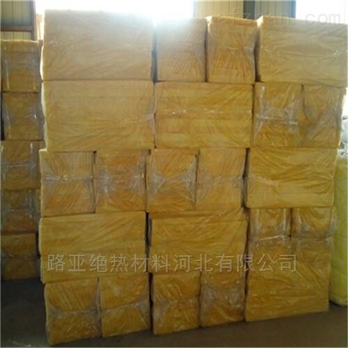 玻璃棉板厂家 价格一米