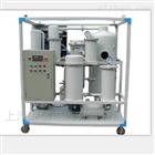 DZJ-75 变压器油真空滤油机