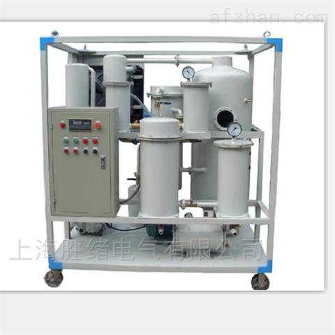 ZJA-300双级真空滤油机