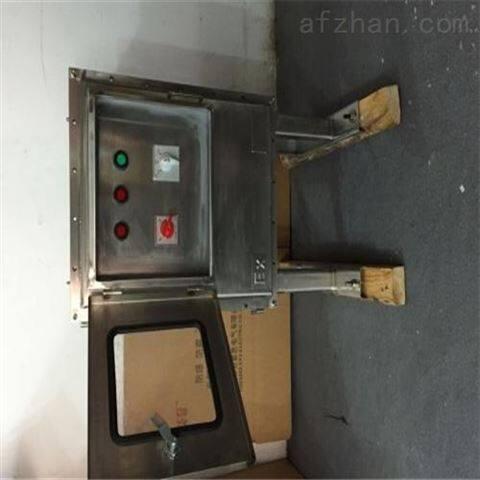 BXK不锈钢防爆风机控制箱