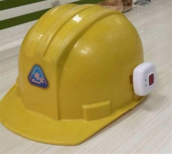 头盔佩戴式识别卡(XR-ZB1001)