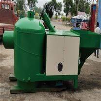 山西阳泉药材烘干用设备生物质燃烧机节能环保生物质燃烧机