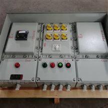 BXMD防爆双电源箱温控仪表箱