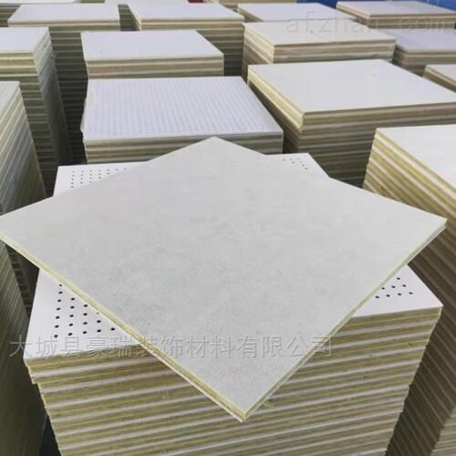 新疆岩棉玻纤穿孔复合板走量