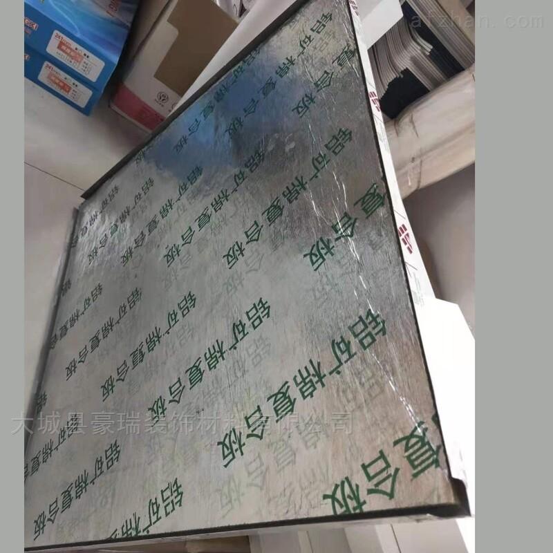 豪瑞岩棉玻纤复合板共享雅韵灵动空间