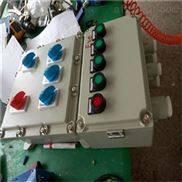 消防水泵防爆双电源配电柜