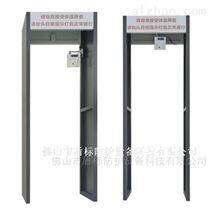 测量体温安检门 高精度红外测温探头检测器