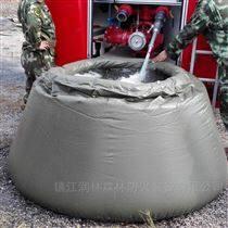 便攜式移動蓄水囊 移動水池 森林消防儲水囊