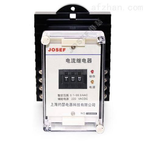 LGL-110G零序过电流继电器