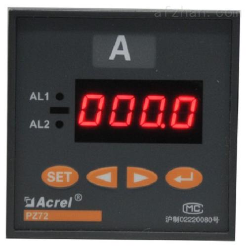 单相报警直流电测仪表 数码管显示