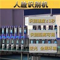 HSM-RL01 face recognition gate controller