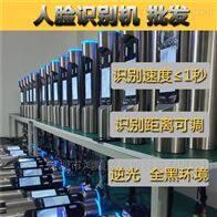 HSM-RL01 face recognition channel gate