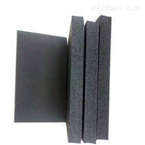 橡塑保温板平方米价格