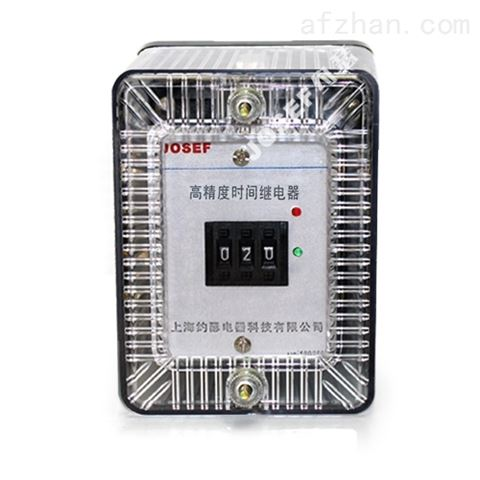 SSJ2-10D交流断电延时继电器