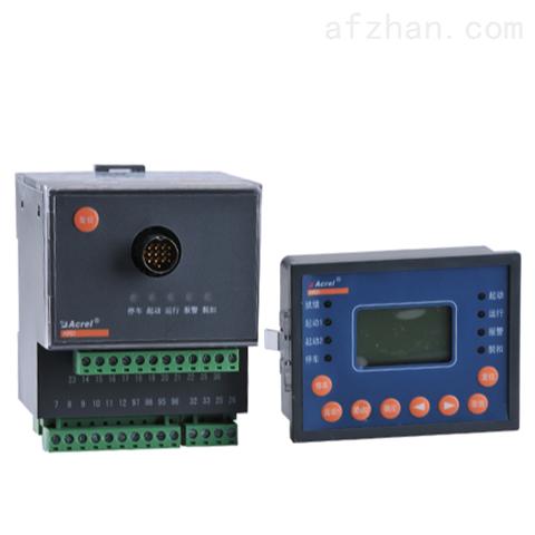 低压分体式电动机保护器 带时间保护功能