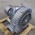 2QB 510-SAH36优质清洗设备用漩涡气泵
