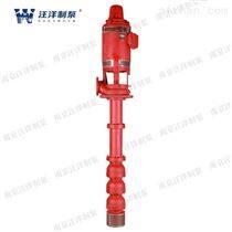 深井消防水泵
