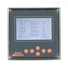 ACR330ELH三相谐波表 四象限电能计量 全中文菜单