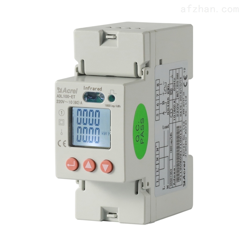 电子式导轨电能表 带复费率电能统计功能