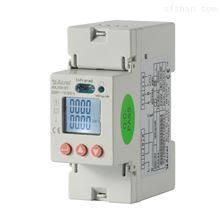DDSD1352导轨电能表 单相电参量测量 红外通讯