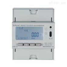 ADM13040A小规格电流表 独立通断 支持预付费