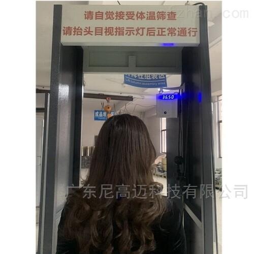 优质智能体温探测门,远距离精准测温