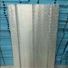干式地暖模块与铝箔模块的区别