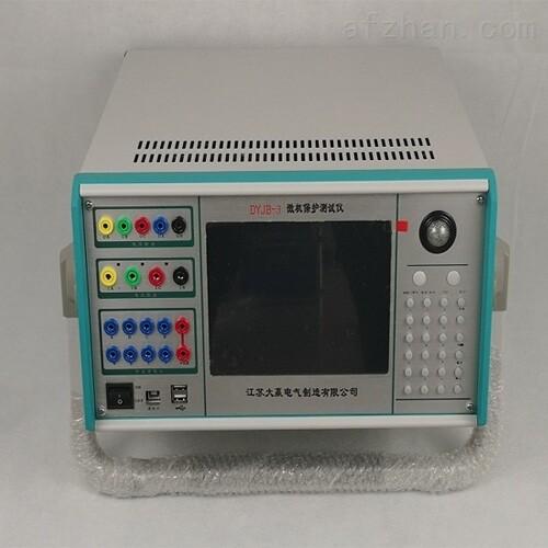 0.5级单片机三相继电保护测试仪
