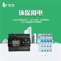 分表计电生产知名品牌厂家有哪些直招代理