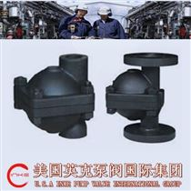 进口立式自由浮球式疏水阀 大陆总代理