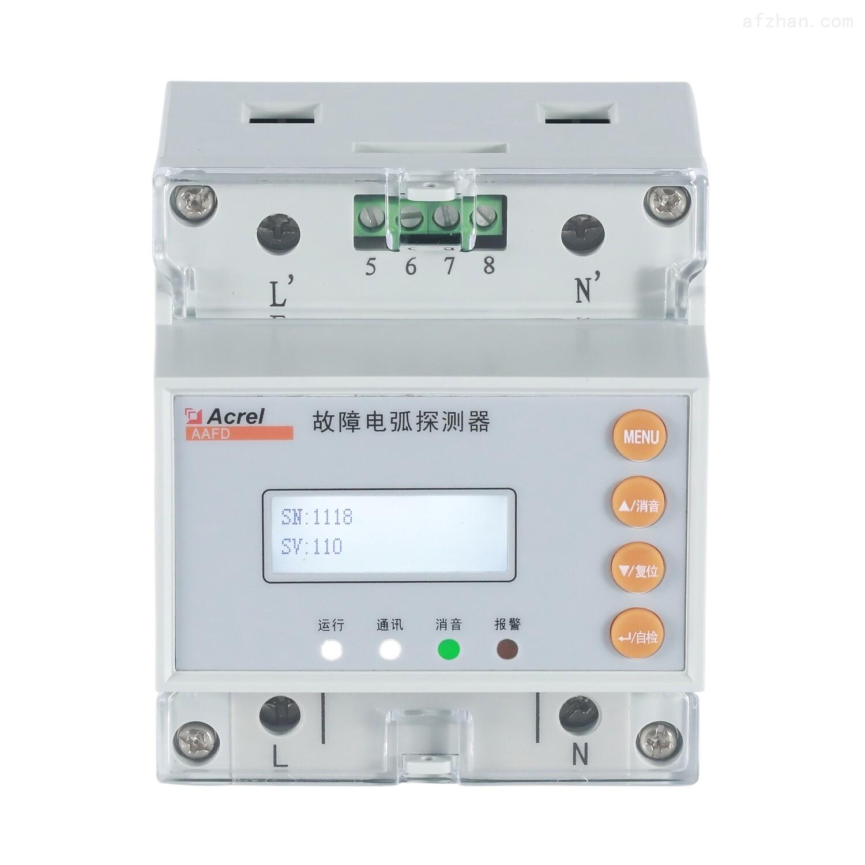 安科瑞故障电弧探测 液晶显示 0-40A电流