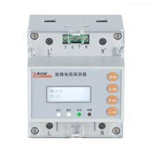 AAFD-40故障电弧探测 继电器输出 液晶显示-485通讯