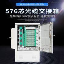 576芯光交箱安装与使用