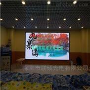 室內LED全彩顯示屏P2大屏廠家多少錢一平方