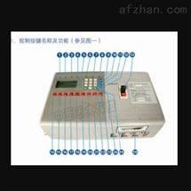 M405739防火漏电电流动作报警器   FJ01-JHA-100A/X