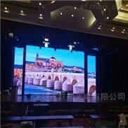 宴会厅LED电子屏多少钱P3高清大屏幕效果