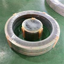 换热器用金属缠绕垫 压力管道用内外环垫片