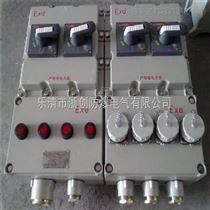 BXX51車間防爆插座箱電源檢修防爆配電箱