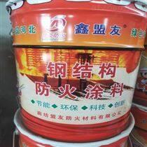 超薄型钢结构防火涂料价格行情