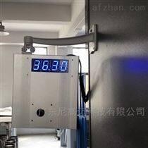惠州深圳佛山人體溫度計無感自動測體溫門