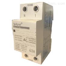 ASJ10-GQ-3P-25自复式过欠压保护器 双色二极管显示