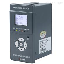 AM2-V环网柜保护