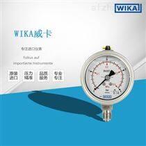 威卡WIKA233.50 232.50不锈钢波登管压力表