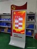 智慧黨建中國紅展廳必備品