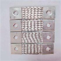 配电输电叠层式铜编织线软连接