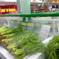 蔬菜保鲜喷雾加湿设备