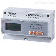DTSY1352-NK/NBNB无线通讯导轨表 三相全电参量测量内控表